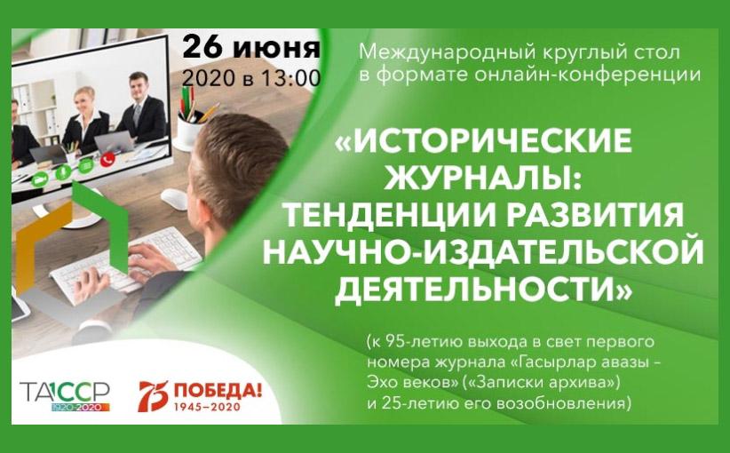 529b34580e60cc67c7b338f9dac085001d055fa1